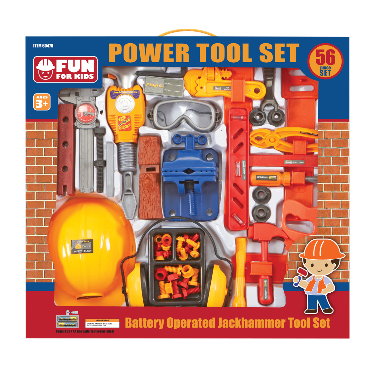 Toy Tool Set : Toy power tool set pc